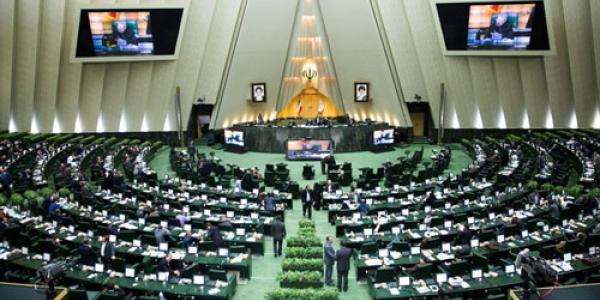 رونمایی از طرح اصلاح قانون معادن با امضا 24 نماینده مجلس